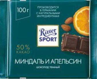 100g_BV_MandelOrange_2120_RUS.png_35154895
