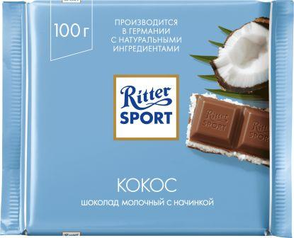 coconut_ru_optimized